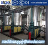 Hot Sale Cooking Oil Small Scale Edible Oil Refinery