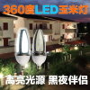 IP65 High Bay Street Garden Spotlight E40 E39 E26 E27 50W LED Corn Lamp