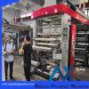 2018 Standard Flexo Printing Machine/Flexo Printer/Flexographic Printing Press