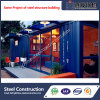 Flat Pack 40FT Modular Shipping Container House