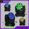 Professional Stage Sharpy Beam LED Moving Head 12X12W UV