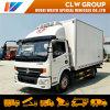 3ton 4ton 5ton Mobile Freezer Van Refrigerator Cargo Truck Ice Cream Truck