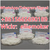 Buy Pmk New BMK Glycidate CAS 13605-48-6/5413-05-8/16648-44-5/80532-66-7 for Sale with Safe Delivery to Canada, Brazil, Netherland