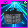 Double Layer Butterfly Effect Stage Fury LED