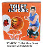 Funny Toilet Slam Dunk Toy