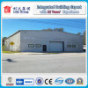 Prefabricated Light Steel Structure Workshop Warehouse Building Design