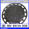 High Quality Free Sample Manhole Cover with Epoxy Powder Coating