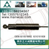 Shock Absorber 5010019952 5010151809 for Renault Truck Shock Absorber