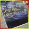 Outdoor Advertising PVC Vinyl Banner Prining