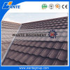 Nosiy Resistance Various Colors Wante Stone Coated Metal Roofing Tiles