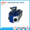 Portable 60W/100W Stainless Steel Laser Spot Welding Machine