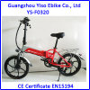 Myatu Folding Ebike Bike with 20 Inch