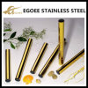 Competitive Price 304 Stainless Steel Tube Professional Manufacturer