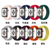 Solo Loop Bands for Apple Watch Series 6, 40mm 44mm Stretchable Liquid Silicone Rubber Strap for Apple Watch Weries 4 5