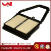 High Quality Auto Air Filter 17220-PLC-000 A35397 SA5397 Ca8911 42564 Af7990 for Honda Mack