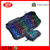 2017 New Colorful LED Breathing Backlight PRO Gaming Mouse and Keyboard