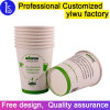 100% Biodegradable Green Environmental Disposable Paper Cup