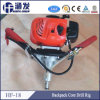 Gasoline Engine Portable Backpack Core Sample Drilling Rig