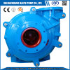 8/6 F - Ah Centrifugal Slurry Mud Pump with Abrasive Resistant Cast Iron Alloy