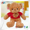 Various Design Brown Rose Material Teddy Bear