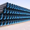 High Quality HDPE Plastic Pipeline/Water Pipe