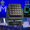 5X5X15W LED Pixel Stage Beam Moving Head Light