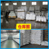 Factory Directly Competitive Price Sodium Hexametaphosphate Manufacturer