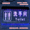 Acryic LED Toilet Sign Plate (BTR-I4004)