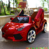 Kids Car with Remote Control Ride on Toy Car