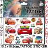 Wholesale Temporary Kids Car Tattoo (CG072)