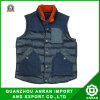 Winter Men's Padded Vest (1009)