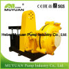 Centrifugal Chemical Processing Pulp & Paper Slurry Pump