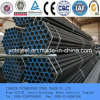 Black Hot Rolled Seamless Steel Pipe-Q235