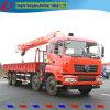 Dongfeng Truck Crane 3.5t/Boom Crane Truck/Service Truck Crane