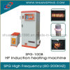 100kw 150kHz High Frequency Induction Heating Machine Spg-100b