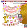 Wholesale Novelty Party Supply Birthday Christmas Party Gift Holiday Home Decoration (B1102)