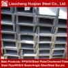 Good Price Mild Steel U Channel Profile