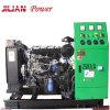 Low Fuel Consumption Electric Power Diesel Generator