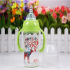 180ml Wide Neck Baby Glass Bottle with Handles