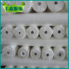 Ready Made Polyester Shrink-Resistant Non Woven Adhesive Interlining