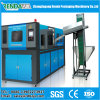 Plastic Bottle Blowing Machine for PE / PP / PVC Small Bottle