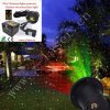House Decorative Outdoor Shower Green DOT Laser Light