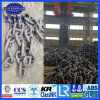 U2/U3 Black Painted Steel Anchor Chain Cable