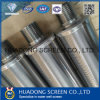 Slotted Screen Tube Stainless Steel Candle Filter
