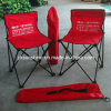 Folding Picnic Chair (XY-106C)