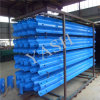 Protective Security Steel Corrugated Plastic Coated Guardrails