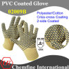 10g Yellow Polyester/Cotton Knitted Glove with 2-Side Black PVC Criss-Cross Coating/ En388: 124X