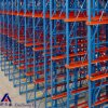 Cold Storage Heavy Duty Steel Space Saving Drive in Rack System