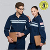 Custom Autumn and Winter Thick Cotton Reflective Works Uniforms Welding Uniforms Coal Mine Cowboy Work Uniform