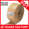 White and Brown Kraft Paper Gum Tape (YST-PT-012)